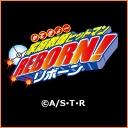 Popular 吉田仁美 Videos 333 -家庭教師ヒットマンREBORN!vsヴァリアー編