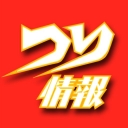 人気の「ソラ」動画 62,755本 -つり情報TV