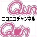 QunQun公式チャンネル