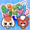 Popular ☆ Videos 646,605 -キャラキャラ☆マーゴ!