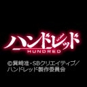 Video search by keyword 佐藤利奈 - ハンドレッド