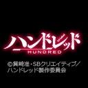Video search by keyword 都市 - ハンドレッド