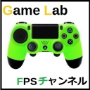 PS4 -Game Lab