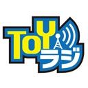 人気の「ホビー」動画 165本 -TOYラジ