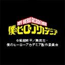 キーワードで動画検索 佐倉綾音 - 僕のヒーローアカデミア