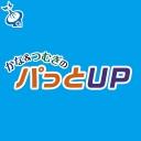 あみあみチャンネル『かな&あいりの文化放送ホームランラジオ! パっとUP』