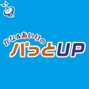 あみあみチャンネル『かな&あいりのパっとUP』