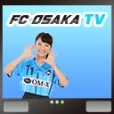 FC大阪TV
