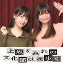 Video search by keyword タカ - 上坂すみれの文化部は夜歩くチャンネル