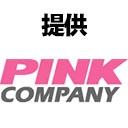 田中圭一xピンクカンパニーの商品企画会議