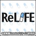 人気の「杉山紀彰」動画 616本 -ReLIFE