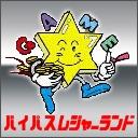 Popular STG Videos 22,722 -レジャランチャンネル