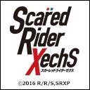 Popular 鈴木達央 Videos 2,137 -スカーレッドライダーゼクス
