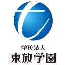 ダンス -東放学園チャンネル