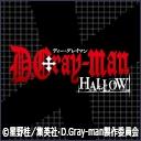 Popular 杉山紀彰 Videos 601 -D.Gray-man HALLOW