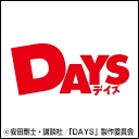 Video search by keyword サッカー - DAYS