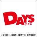 人気の「小西克幸」動画 1,326本 -DAYS