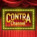 コントラチャンネル