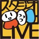 キーワードで動画検索 アイドル事変 - スタジオ・ライブ☆チャンネル