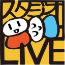 キーワードで動画検索 紙 - スタジオ・ライブ☆チャンネル