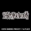 キーワードで動画検索 メカクシティアクターズ - SEEK at MEKAKUCITY