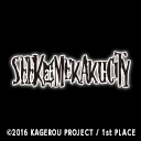 SEEK at MEKAKUCITY