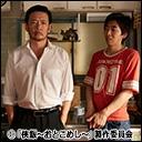 Popular 刃 Videos 16,733 -侠飯-おとこめし-