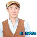 キーワードで動画検索 韓国 - 叶かずゆき