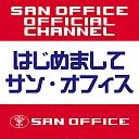 人気の「かわいい」動画 5,389本 -はじめまして サン・オフィスの生放送