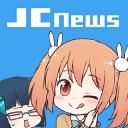 JCnewsチャンネル