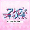 人気の「大橋彩香」動画 1,731本 -フリップフラッパーズ