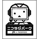 キーワードで動画検索 RO - ニコラジパーク