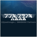 Video search by keyword 斉藤壮馬 - ブブキ・ブランキ 星の巨人