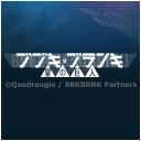 人気の「横山克」動画 104本 -ブブキ・ブランキ 星の巨人