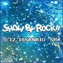内山昂輝 -SHOW BY ROCK!!#