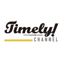 Timely!CHANNEL