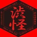 渋谷怪談夜会