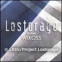 Lostorage incited WIXOSS