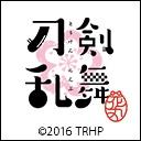 アニメ『刀剣乱舞-花丸-』