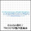 キーワードで動画検索 逢坂良太 - TRICKSTER -江戸川乱歩「少年探偵団」より-