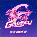 人気の「服」動画 84,964本 -クレーンゲール Galaxy