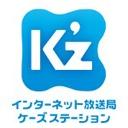 人気の「ドラゴンボール」動画 16,775本 -置鮎龍太郎&R藤本のニコ生やってまーす!
