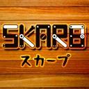 Skarb造形チャンネル