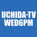 人気の「YouTube」動画 3,552本 -UCHIDA-TV