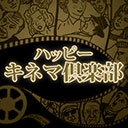 人気の「ショップ」動画 27,117本 -ハッピーキネマ倶楽部