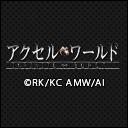 人気の「赤﨑千夏」動画 1,408本 -アクセル・ワールド INFINITE∞BURST