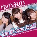 人気の「山本希望」動画 1,355本 -ゆのみのYou kNow Me!!!