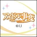 人気の「吉田有里」動画 530本 -アイドル事変