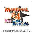 MARGINAL#4 KISSから創造るBig Bang