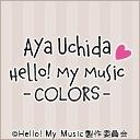 内田彩 Hello! My Music -COLORS-